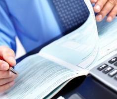 O Que É DBE e Como Consultá-lo | Documento Básico de Entrada!